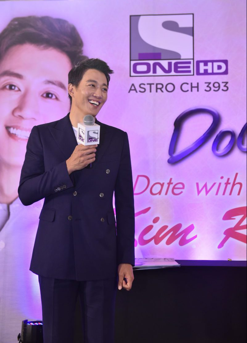 A Date With Kim Rae Won, Doctors | Pamper My