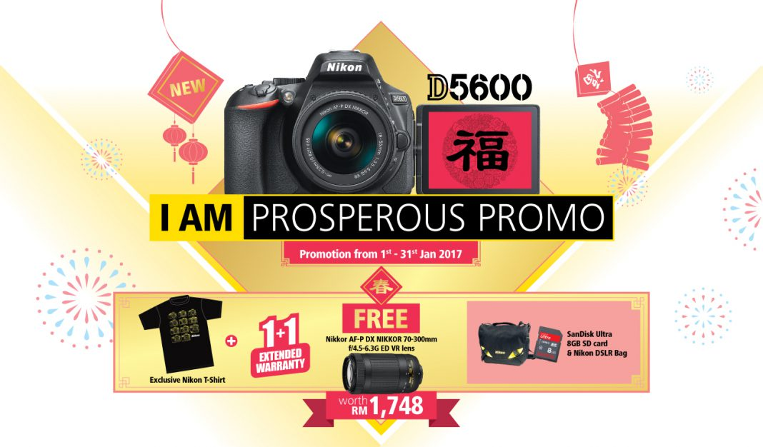 Usher in the Lunar New Year Nikon's with Irresistible Deals