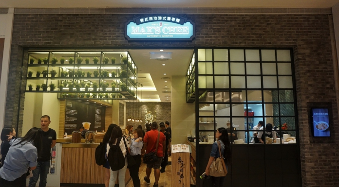 Mak's Chee Opens New Outlet In Pavilion Elite-Pamper.my