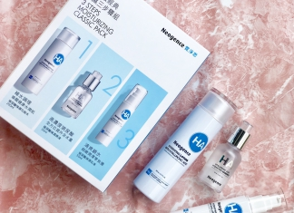 Restore Your Skin's Back To Its Optimum Hydration With The Neogence Three-Step Activating Hydrating Pumping System (A.H.P.S.)
